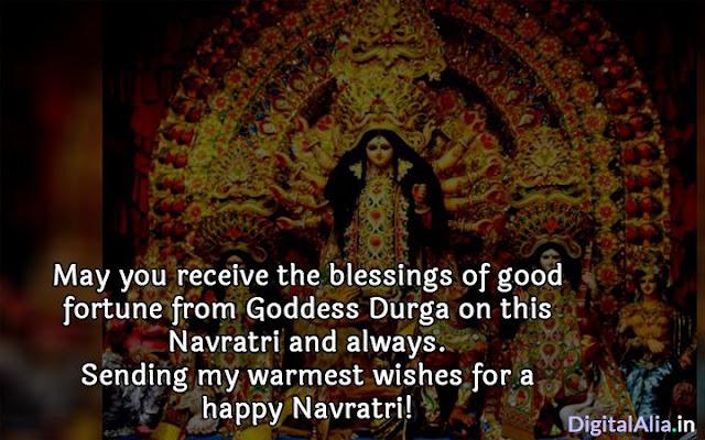 happy navratri sms in hindi