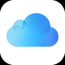 trik dan cara mengganti icloud iphone yang sudah ada