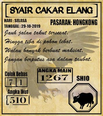 SYAIR HONGKONG 29-10-2019