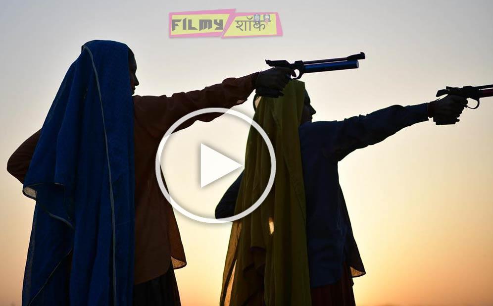 Saand Ki Aankh Full HD Movie Online Watch