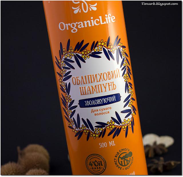 Облепиховый шампунь увлажняющий для сухих волос Organic Life