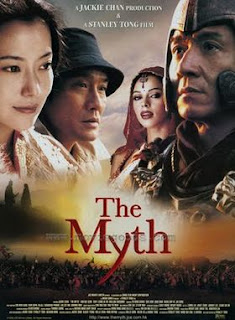 The Myth 2005