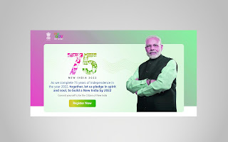 How to make a New India Citizen Card?