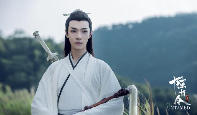 song jiyang untamed cast