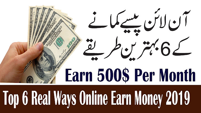how to earn money online with google  earn money online without investment  how to make money online for free  how to make money online for beginners  how to earn money online without paying anything  make money online with google  real ways to make money from home  make money online