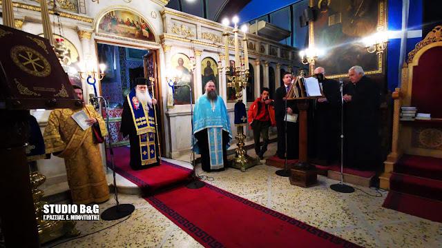 Δοξολογία για την Εθνική Εορτή της 25ης Μαρτίου στο Ναύπλιο