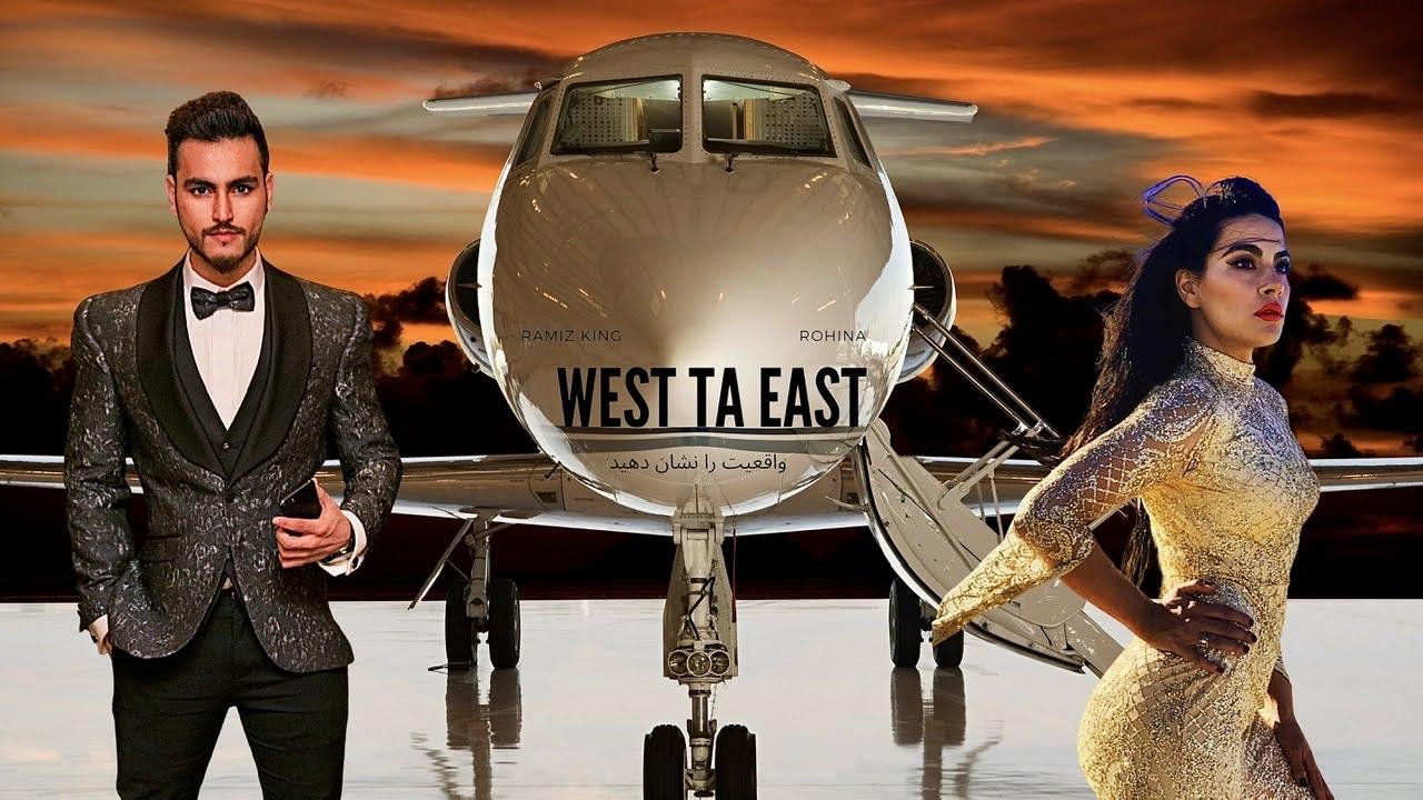 West Ta East