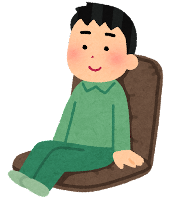 安静に座る人のイラスト(男性)