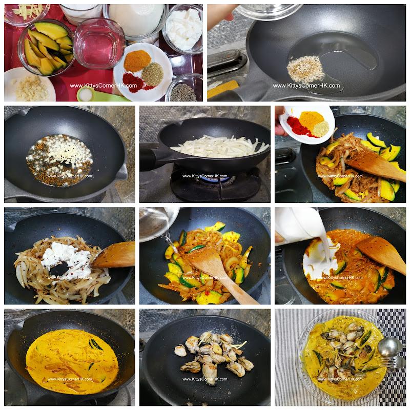 Indian Style Curry Oyster (Cumin Seeds, Coconut Milk, Yogurt) DIY recipe 印度風味咖哩蠔 (孜然籽 椰奶 乳酪) 自家食譜