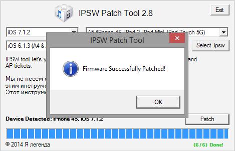 iphone firmware download 7.1 2