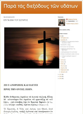 http://newanapalmoi.blogspot.com/2018/08/blog-post_28.html