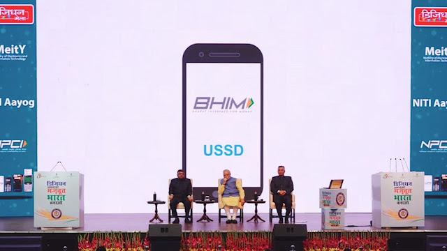 Nikhil-Kumar-and-His-Team-Built-The-BHIM-App-In-Just-3-Weeks.jpg