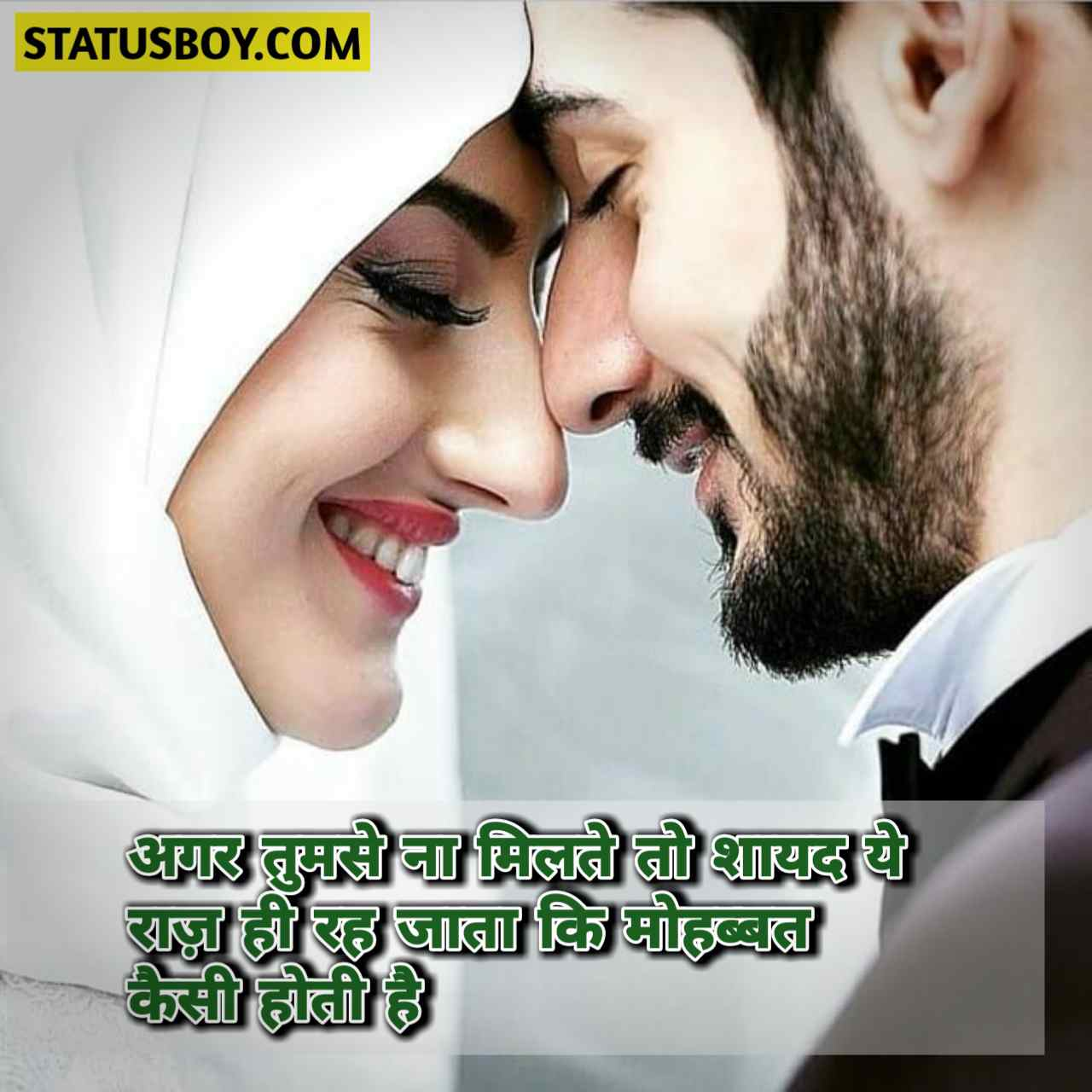 Romantic Status in Hindi for Girlfriend