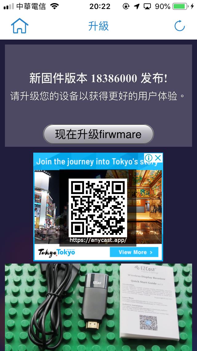 開箱] iPhone 鏡像電視- 2019 年款MiraLine 搭配iOS 12 3 1 可