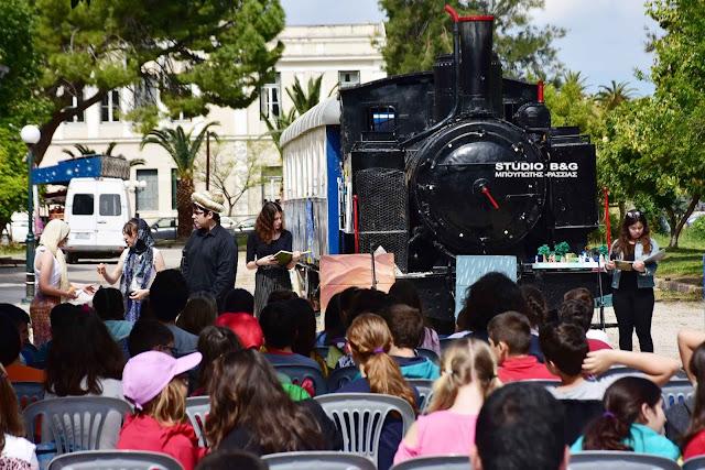 Θεατροπαιδαγωγικές δράσεις για τα ανθρώπινα δικαιώματα των προσφύγων από 10 σχολεία της Αργολίδας
