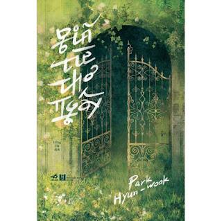 Giã Từ Thơ Ngây ebook PDF EPUB AWZ3 PRC MOBI