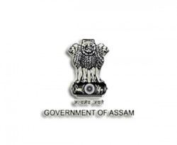DTE Assam Recruitment 2020