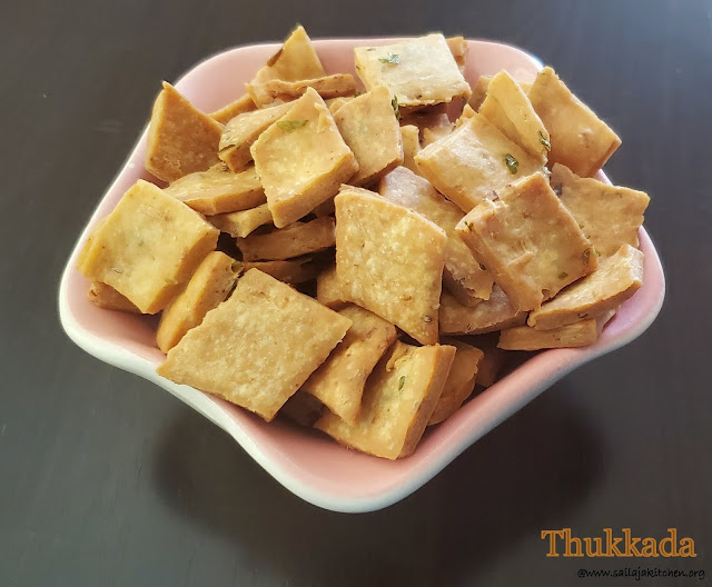 images of Thukkada Recipe / Namak Para / Namak Pare / Spicy Diamond Cuts