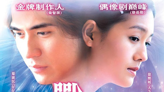 Download Drama Taiwan Mars Batch Subtitle Indonesia