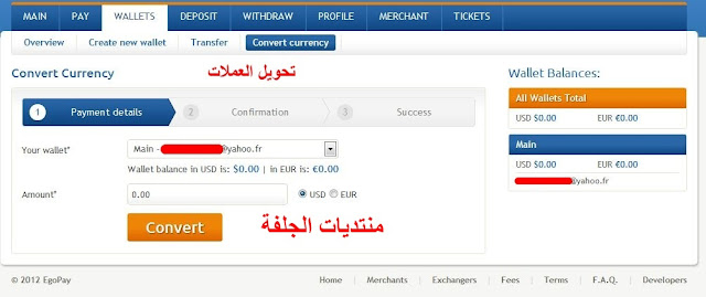 DRIKIMO.NET: بنك egopay طريقة التسجيل وكيفية تحويل الأموال