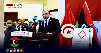 المنتدى و المعرض الليبي التونسي : مناسبة إقتصادية ناجحة تخللتها إتفاقيات و شراكات عديدة