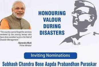 Awards on Disaster Management