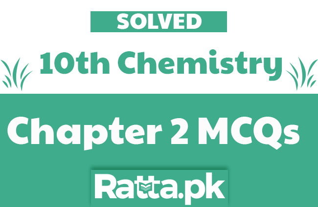 Chapter 2 Acids Bases and Salts Important MCQs with Answers | 10th Class Chemistry
