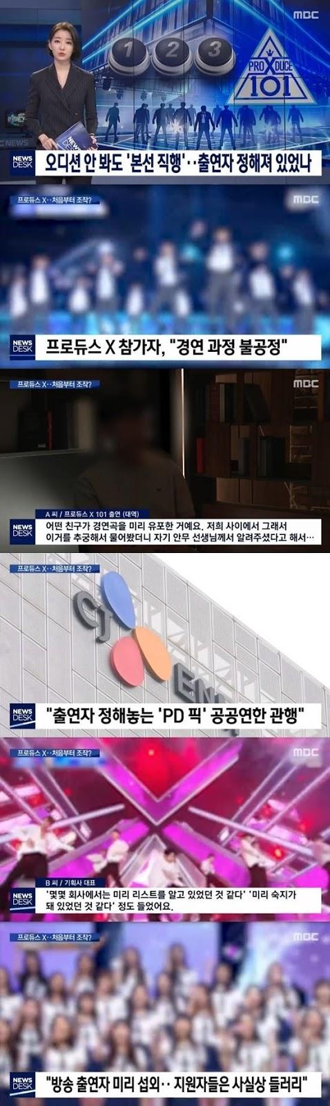 Soruşturmalar devam ederken 'Produce X' ve 'Idol School'daki yozlaşmanın detayları ortaya çıktı