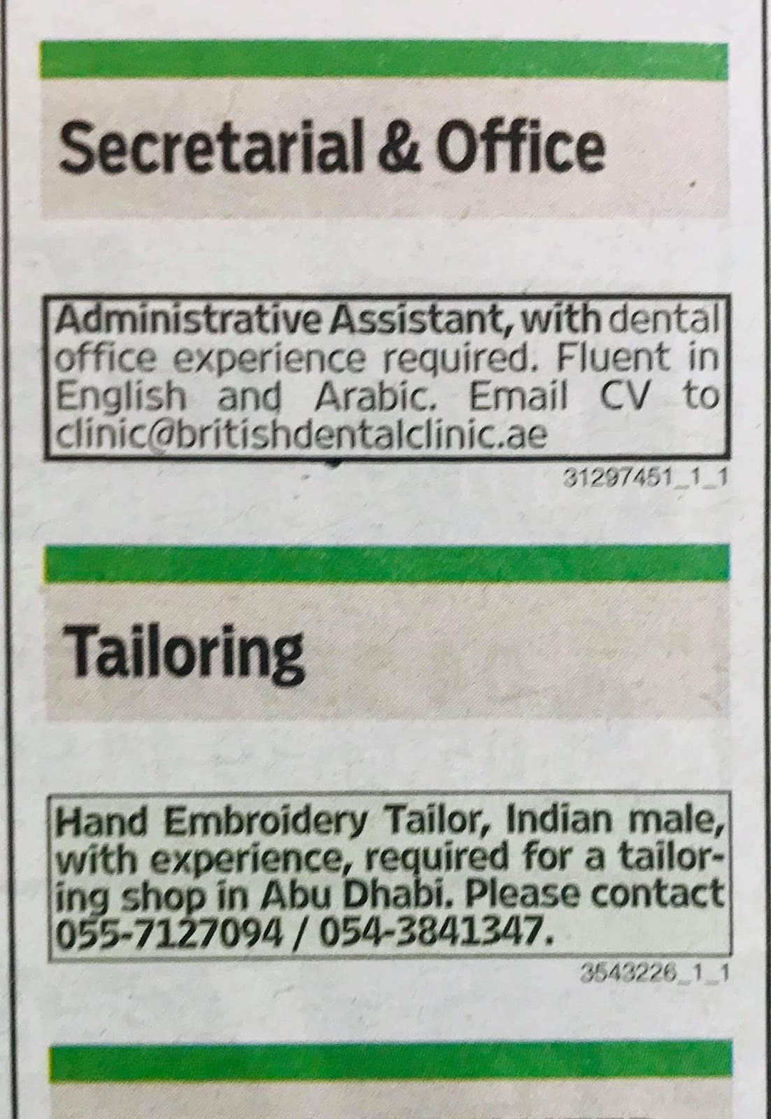 Required Adminitrative Assistant & Tailor for UAE Local Hiring JOBS