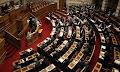 Στην Ολομέλεια της Βουλής το νομοσχέδιο για τον εξωδικαστικό συμβιβασμό