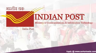 Indian Post Office Recruitment Gramin Dak Sevaks various vacancies 10th pass candidates can apply