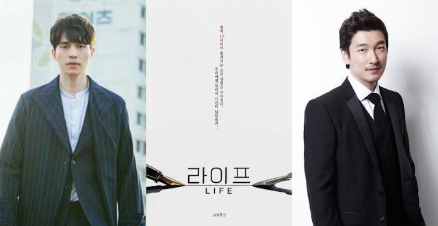 JTBC新戲《LIFE》公開戲劇海報 醫療與權力的鬥爭 2018年7月首播