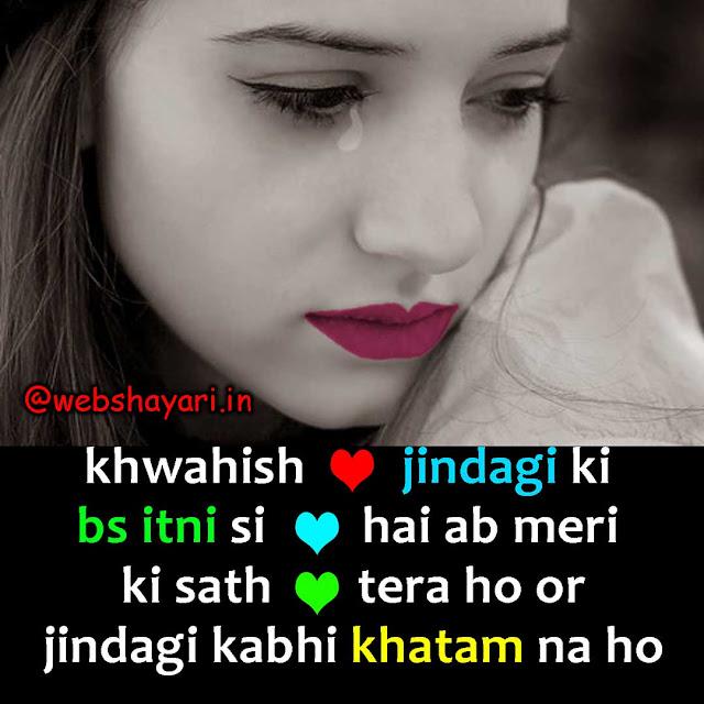 sad love status pictures