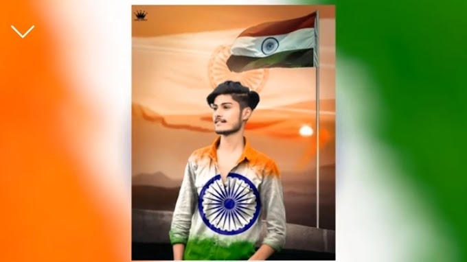 15 august photo editing - 2021 । independence day photo editing