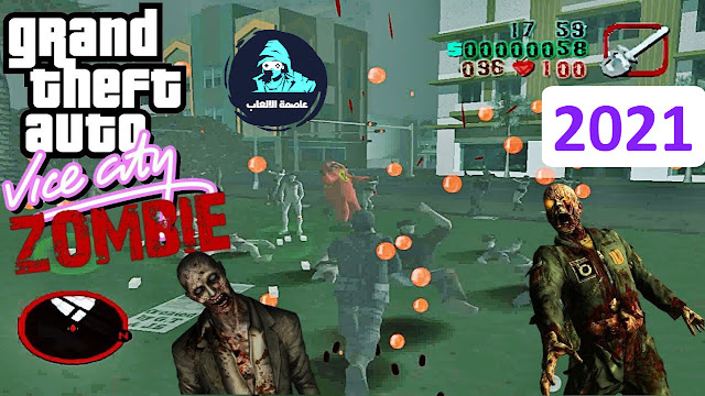 تحميل لعبه جاتا gta vice city Raccoon City Stories