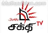 Shakthi News 8.00 PM 19.09.2019