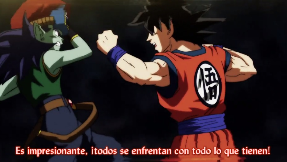 Dragon Ball Super Capítulo 97 Sub Español