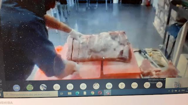 Τουριστική Σχολή ΙΕΚ Πελοποννήσου στο Άργος: Εκπαίδευση στο τεμαχισμό κρέατος με τηλεκπαίδευση