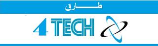 طارق فورتاك Tarek4tech
