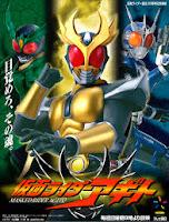 Kamen Rider Agito Subtitle Indonesia