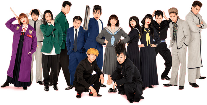 From Today, It's My Turn!! (Kyou kara Ore wa!!) live-action - reparto