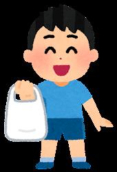 ビニール袋を持つ人のイラスト(男の子)