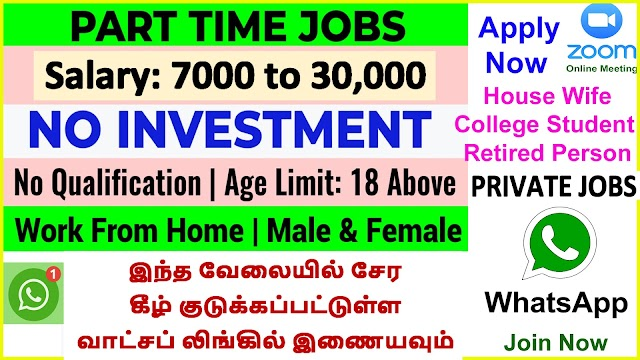 Work From Home Part Time and Full Time Jobs in Tamilnadu ( Private Company Jobs )