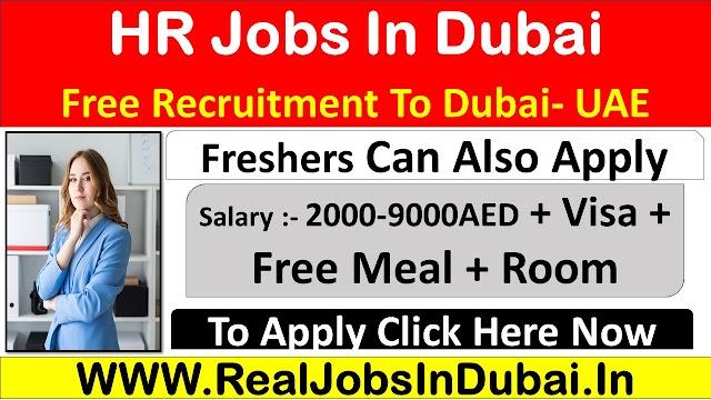 HR Jobs In Dubai, Abu Dhabi & Sharjah - UAE