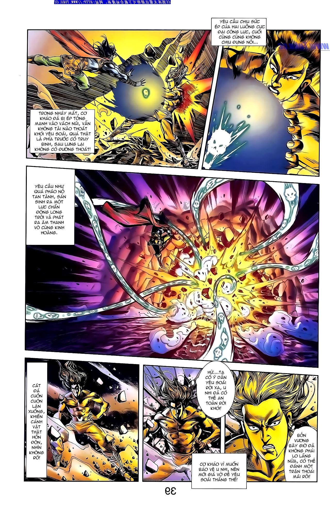 Cơ Phát Khai Chu Bản chapter 146 trang 21