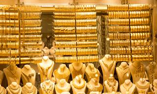 سعر الذهب في تركيا,محلات الذهب في تركيا,محلات المستعمل في تركيا,الذهب,اسعار الذهب في تركيا,أسعار الذهب في تركيا,الذهب في تركيا,شراء الذهب في تركيا,اسواق الذهب في تركيا