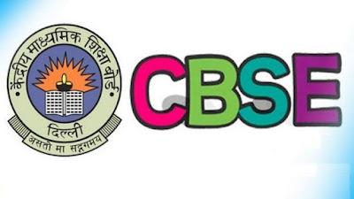 CBSE की 10वीं और 12वीं की बची हुई परीक्षा 1 जुलाई से