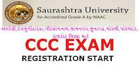 Saurashtra University CCC Registration
