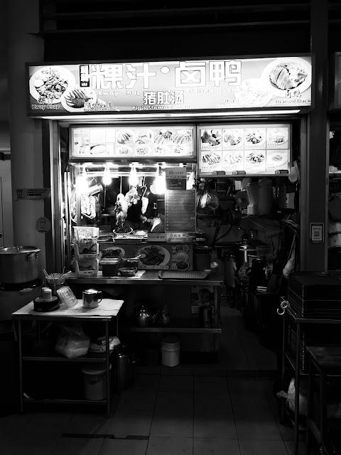 Li Li Kway Chap Braised Duck Pig's Stomach Soup