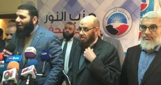 حزب النور السلفى رسميًا يعلن تأييده وانتخابه للرئيس عبدالفتاح السيسي فى الانتخابات الرئاسية 2018